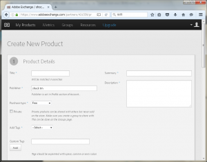 新製品を申請する画面(Adobe Exchange)