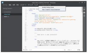 CC Extension Builderがメニューに追加された