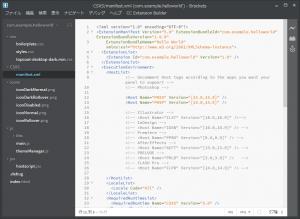 CC Extension Builderの新規作成からの初期画面