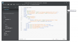 CC Extension Builder ライブプレビューのボタン