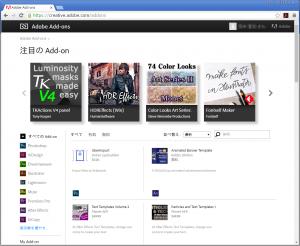 Adobe Add-onsのトップページ