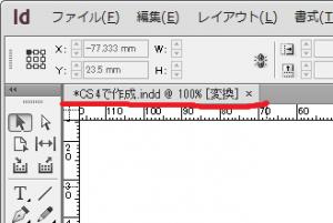[変換]の文字が表示される