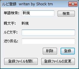 漢字を入力し「検索」!